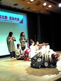 曙文化祭出演