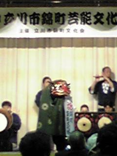 錦町芸能文化祭
