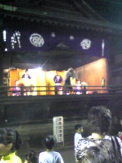 八幡八雲神社祭礼